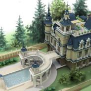 Entwurfsplan «Landsitz»