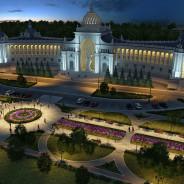 """Gestaltung des Parkes am """"Palast der Ackerbauer"""""""