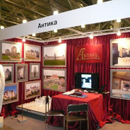 """""""BEAUTIFUL HOUSES"""" at the IEC """"Crocus Expo"""""""