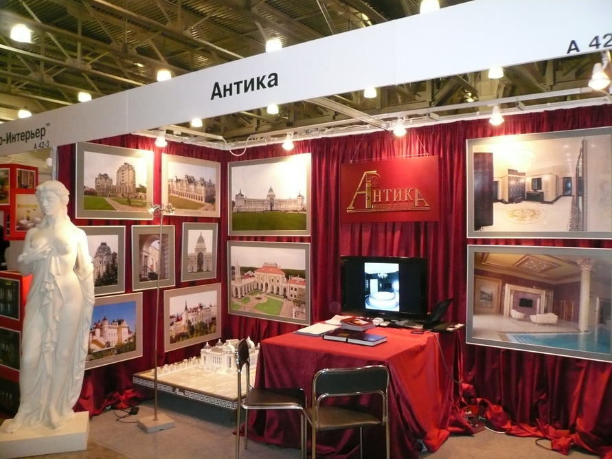 """BEAUTIFUL HOUSES"" at the IEC ""Crocus Expo"""