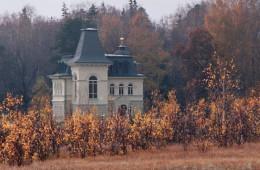 Усадебный комплекс «Беляевский»