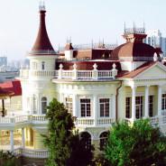 Частная резиденция